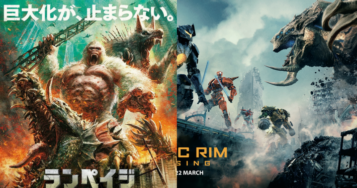 Monster Movie Double Smash Pacific Rim Uprising And Rampage The