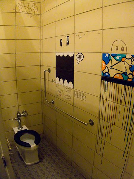 art – Toilet Trolls
