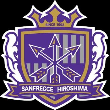 산프레체 히로시마