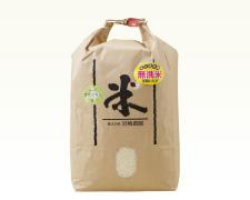 きたくりん5kg無洗米