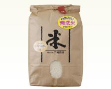 ななつぼし10kg無洗米