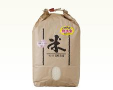 ゆめぴりか5kg無洗米