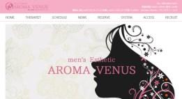 AROMA VENUS アロマヴィーナス