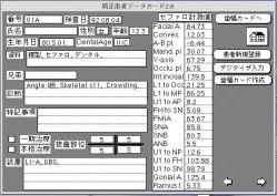 20080326001534.jpg