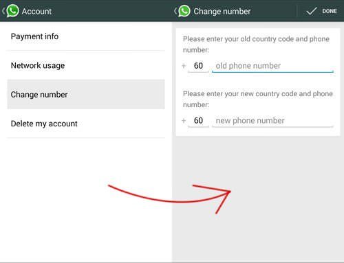 ehatsapp как поменять номер телефона