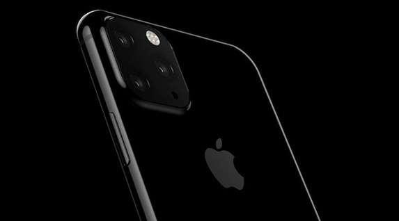iPhone 11: камера з трьома маодулями