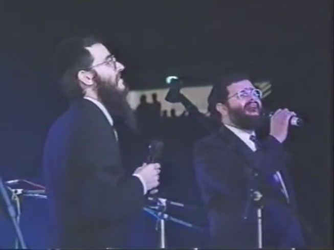 אברהם פריד ויוסי גרין - רפאני