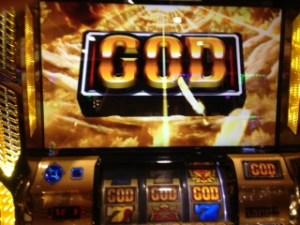 ミリオンゴッドゼウス GOD