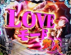 アクエリオン LOVEモード