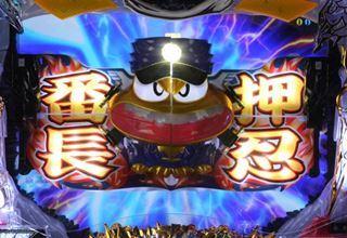 ど根性ガエル ピョン吉役モノ