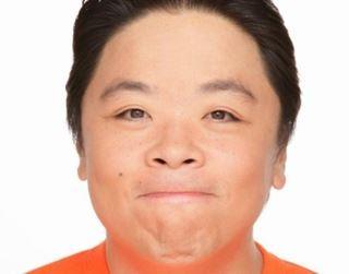 namichi ijuin