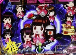 AKB48 バラの儀式 ミニキャラ群