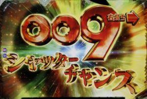 CR009 RE:CYBORG ミサイル撃破チャンス
