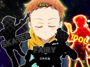 CR七つの大罪 キングの変身チャレンジ