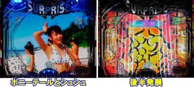 CR AKB48-3 誇りの丘 よっしゃいくぞぉ!超絶SPリーチ