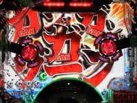 ぱちんこGANTZ2 ガンッガンッガンッゾーン