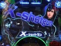 ぱちんこGANTZ2 X-shotgun