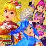 Pスーパー海物語IN JAPAN2 アイキャッチ