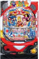 Pスーパー海物語IN JAPAN2 筐体