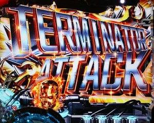 CRターミネーター2 ターミネーターアタック