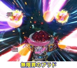 P緋弾のアリア3 ARIA The Battleリーチ