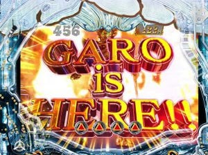 GARO is HERE予告