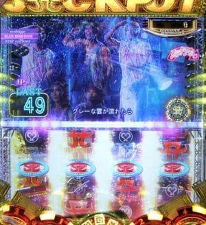 超継続ぱちんこayumi hamasaki~LIVE in CASINO~ 4つボタンSP変動