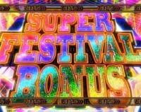 ぱちんこAKB48 ワン・ツー・スリー!! フェスティバル SUPER FESTIVAL BONUS