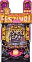 ぱちんこAKB48 ワン・ツー・スリー!! フェスティバル 筐体