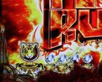 P烈火の炎3 トラ保留