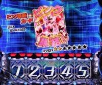 PAフィーバースーパー戦隊 甘デジ 設定付 同色集結カード