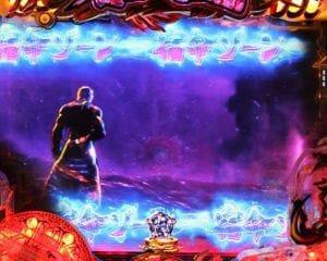 P蒼天の拳 双龍 宿命ゾーン