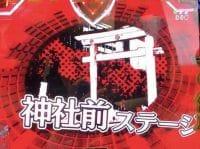 PF.戦姫絶唱シンフォギア2 背景変化予告