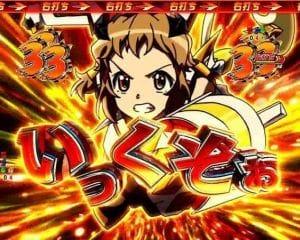 PF.戦姫絶唱シンフォギア2 電サポ 3ライン