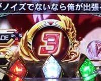 PF.戦姫絶唱シンフォギア2 電サポ 残り回転数表示・赤