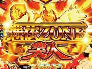 モモキュンソード5 憑依ZONE