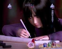 P貞子3D2~呪われた12時間~ 貞子~お絵描き~