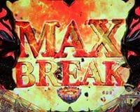 Pアナザーゴッドハーデス ザ・ワールド MAX BREAK