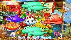 Pスーパー海物語 IN JAPAN2 金富士 宝船リーチ