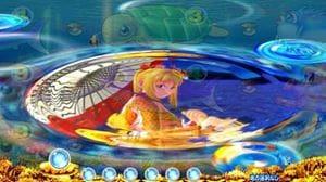 Pスーパー海物語 IN JAPAN2 金富士 前口上前兆