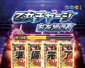 P戦国乙女6 暁の関ヶ原 ラストチャレンジ