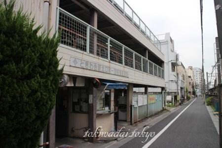 ときわ台駅北口第一自転車駐車場
