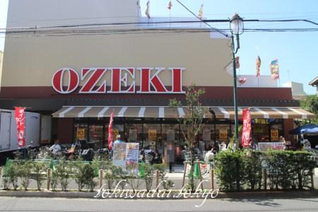 オオゼキ ときわ台店 ときわ台駅北口徒歩2分のスーパーマーケット