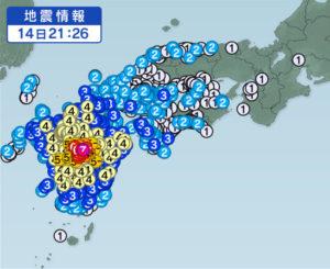 熊本 震度7 地震