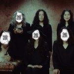 幽☆遊☆白書×モンスターストライク(モンスト)コラボCM第2弾!戸愚呂家計画の答え合わせ発表!