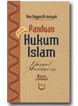Panduan Hukum  Islam