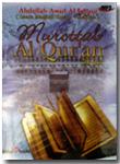 MP3 Murattal 30 Juz Syaikh Abdullah Awad Al-Juhani (Imam Masjidil Haram)
