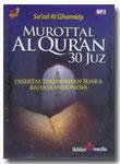 MP3 Murattal Al Quran 30 Juz Syaikh Al Ghamidi (Disertai Terjemah Suara Per Ayat)