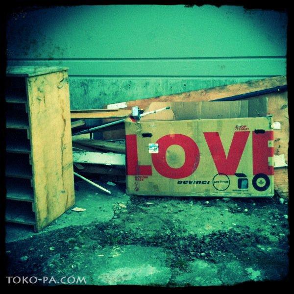 Love like…