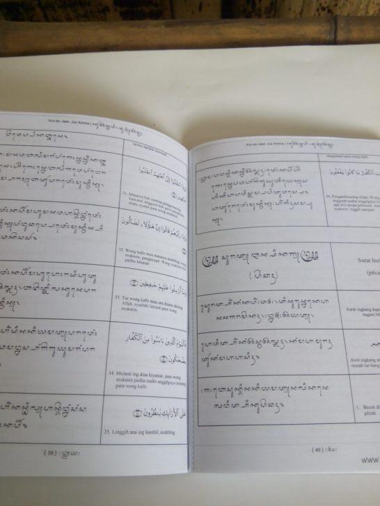 Buku Juz Amma Terjemah Aksara Jawa isi
